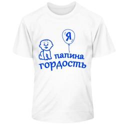 kupit_mayku_s_logotipom1068.jpg