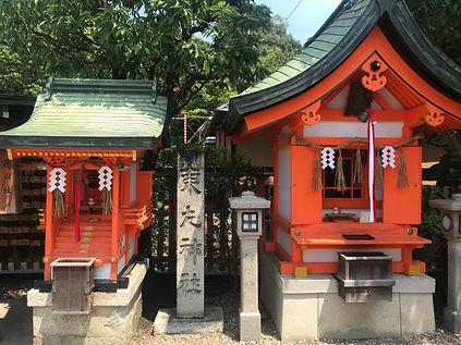 東丸|荷田|神社