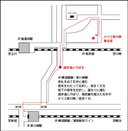 _地図_新川崎.png
