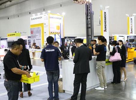 Announcement on Postponement of LogiMAT | Intelligent Warehouse 2020