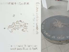 ATLAS - Residency in Taiwan