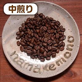 beans_naka.jpg