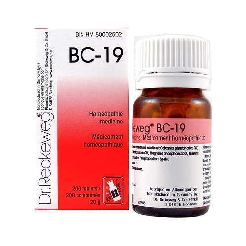BC-19 (200 tabs)