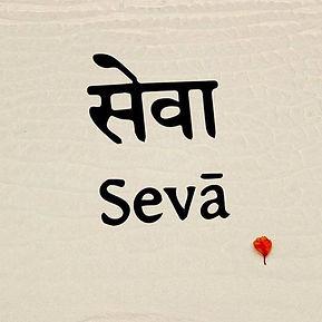 ❗️Au fait savez-vous ce que SEVA veut di