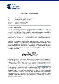 Invitation Letter (Spanish)-page-001.jpg