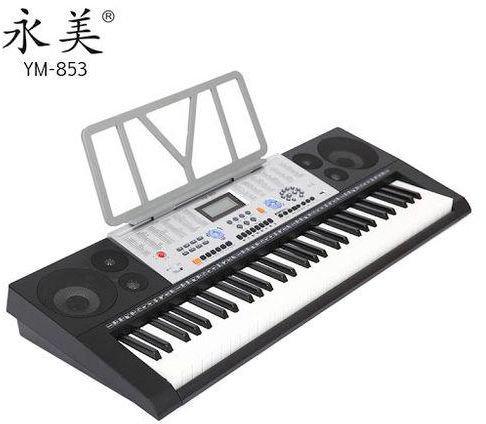 Clavier Yongmei YM-853