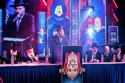 """המועצה הדתית כרמיאל - סיום הש""""ס"""