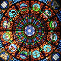 הרבנות והמועצה הדתית כרמיאל - מעגל השנה