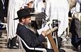 הרבנות והמועצה הדתית כרמיאל - רבנים מורשים לחופה וקידושין