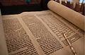 הרבנות והמועצה הדתית כרמיאל - תרבות תורנית