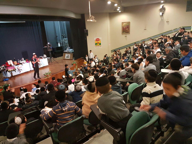 מועצה דתית כרמיאל - פורים 2018