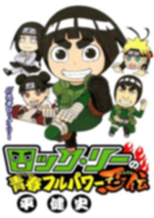 Naruto Sd - Rock Lee no Seishun Full Power Ninden