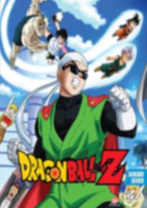 Dragon Ball Z - Temporada 7 l Saga del Gran Saiyaman, Torneo N° 25