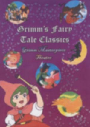 Cuentos de los Hermanos Grimm - Temporada 1