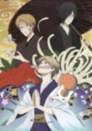 El Libro de los Amigos de Natsume - Temporada 5 I Go