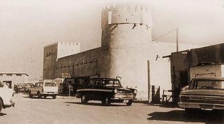 Old Qatar.jpg