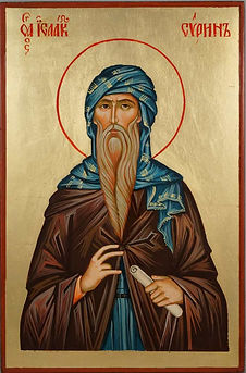 St Isaac of Qatar