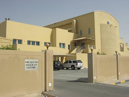 The Anglican Centre Doha Qatar