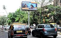 VMS Unipoles - Babulnath Mandir