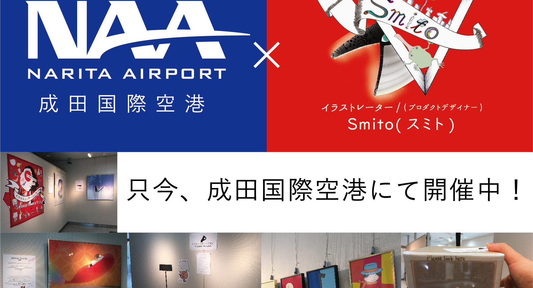 A4宣伝用2.jpg