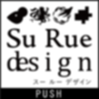 Su Rue design button