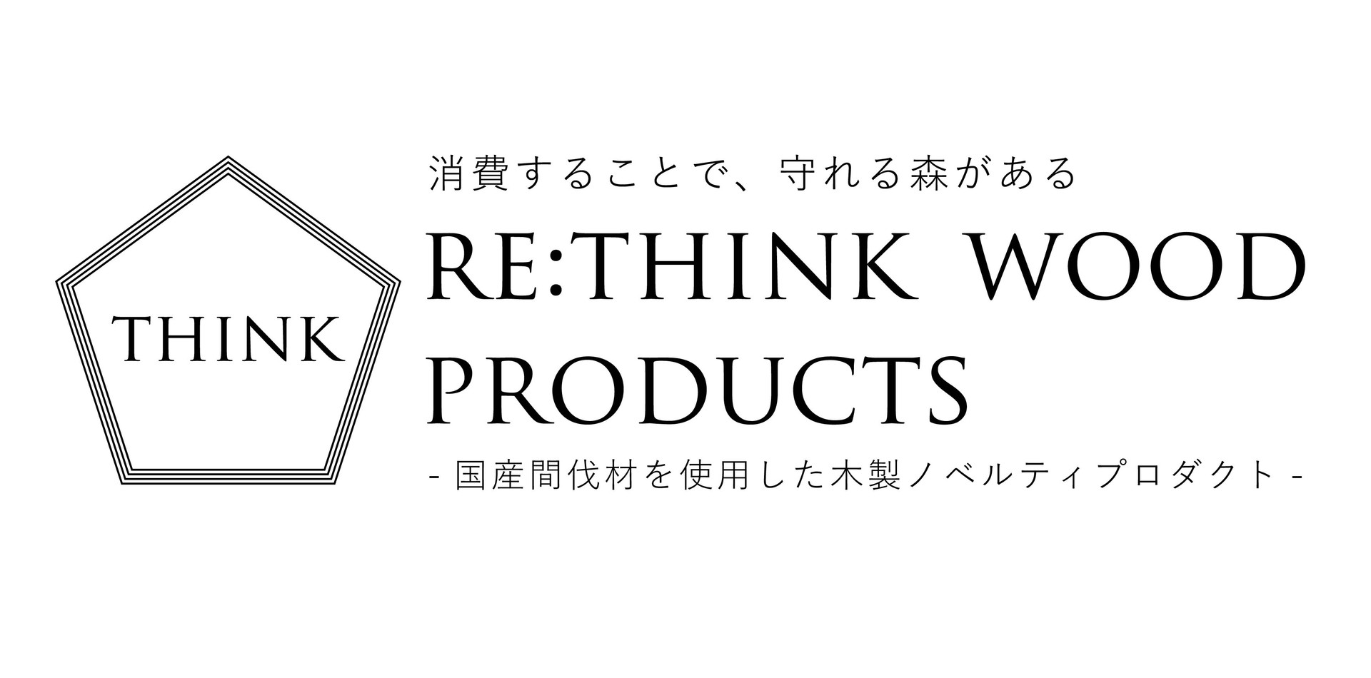 rethinkwoodproducts1.jpg