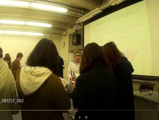 静岡文化芸術大学講演