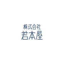 若本屋 logo