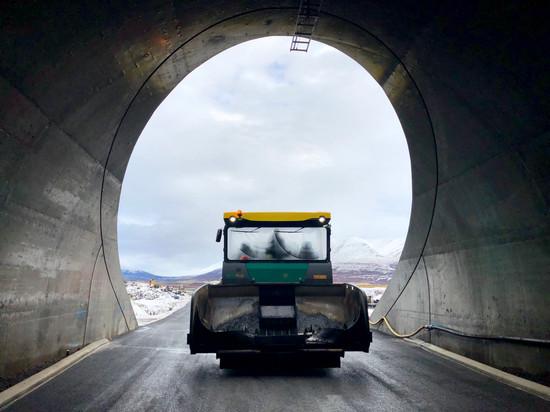 Vaðlaheiðargöng opna