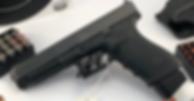 Glock Gen 4 G-51 .45 Caliber Semi Auto P