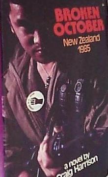 A NZPC 4347259.jpg