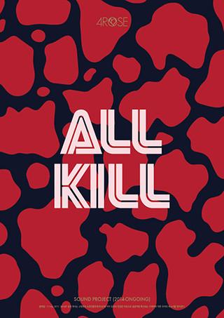 all-kill.jpg
