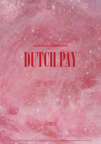 dutch-pay.jpg