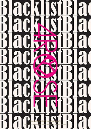 blacklist.jpg
