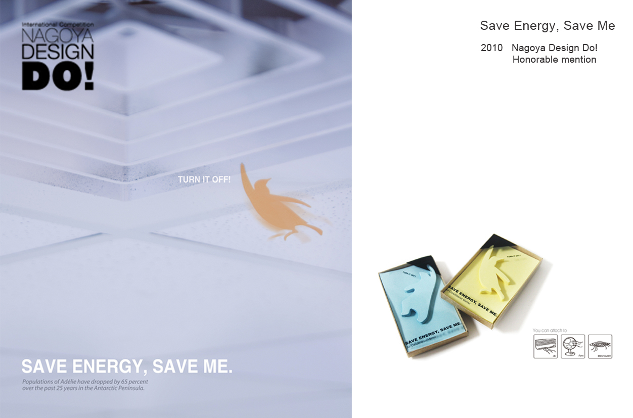 Save Energy, Save Me