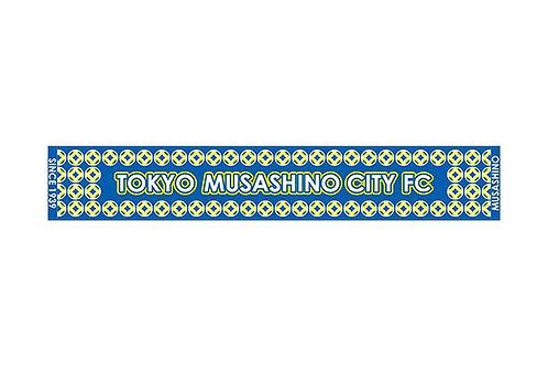 東京武蔵野シティFC ジャガード タオルマフラー