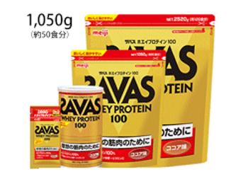 ザバス ホエイプロテイン100 ココア味 1,050g(約50食分)