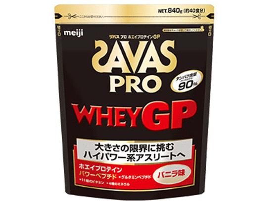 ザバス プロ ホエイプロテインGP 840g(約40食分)