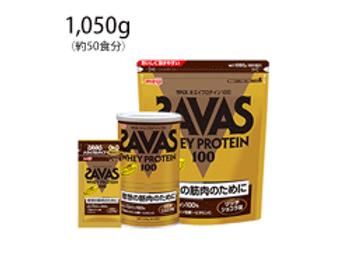 ザバス ホエイプロテイン100 リッチショコラ味 1,050g(約50食分)