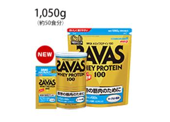 ザバス ホエイプロテイン100 ヨーグルト風味 1,050g(約50食分)