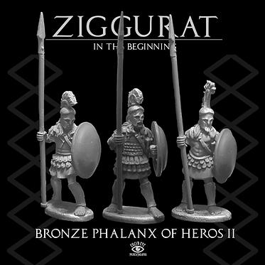 Bronze Phalanx of Heros 2