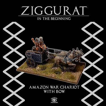 Amazon War Chariot with Bow