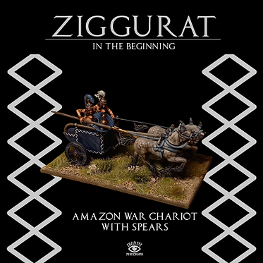 Amazon War Chariot with Spears