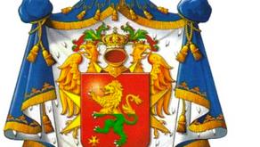 Dott. Marcello Gentile, Principe dell'Isola della Brazza