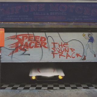 Speed Racer020.jpg