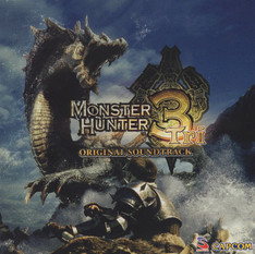 Monster Hunter Tri015.jpg