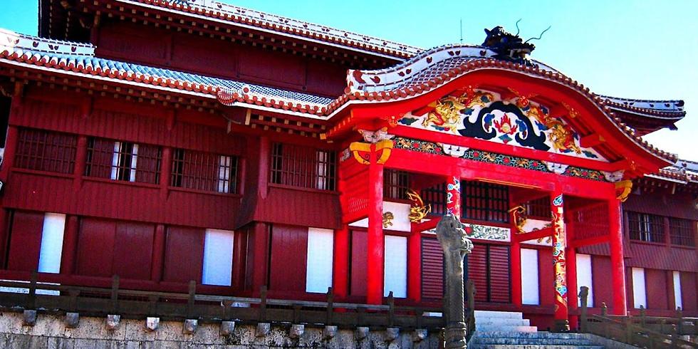 Okinawa JALT 2019 Language Teaching Summer Symposium