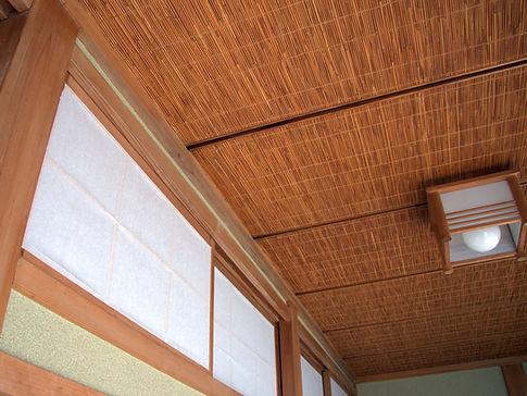 竹材の天井