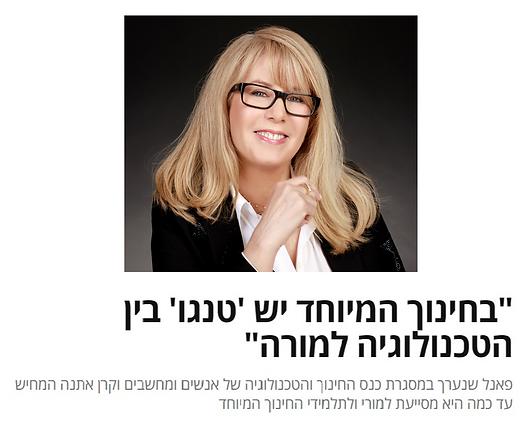 Adina - athena article new.png