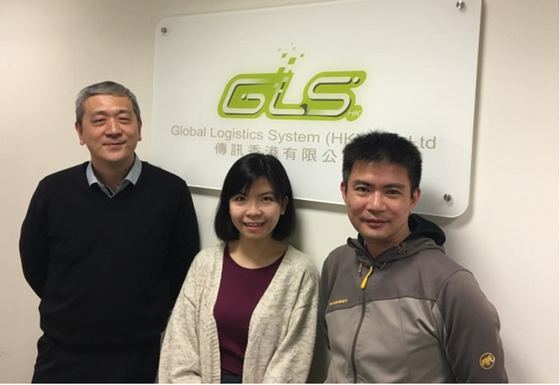 GLS shares their audit experience